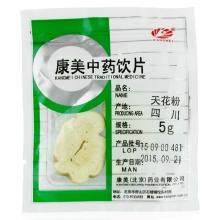 康美 天花粉 5g