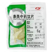 康美 干姜 5g