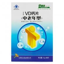 江西济仁 VD钙片 1.5g*60片(中老年型)