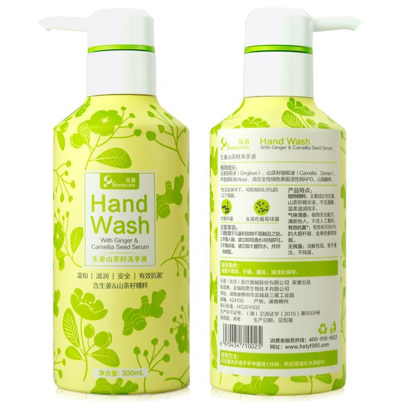 乐普 生姜山茶籽洗手液