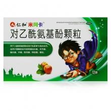 米阿卡 对乙酰氨基酚颗粒 0.1g*12袋