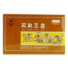 热敏灸盒 竹质双孔