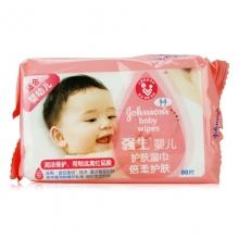 强生 婴儿护肤湿巾 倍柔护肤 80片
