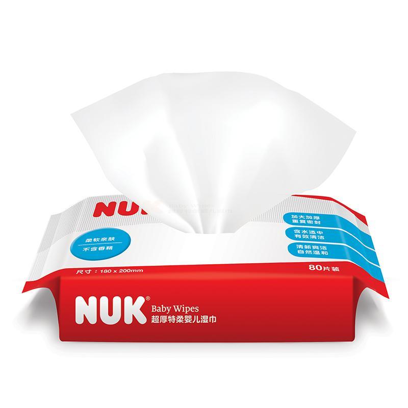 NUK 超厚特柔婴儿湿巾 现货速发