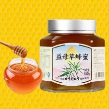 同仁堂 益母草蜂蜜 350g