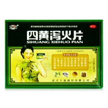 太福 四黄泻火片 0.25g*36片