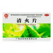 双泉 清火片 0.25g*40片