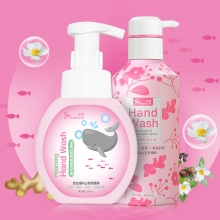 乐普 洗手液亲子装 300ml浪漫粉1瓶+300ml粉色1瓶
