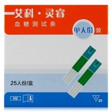 艾科·灵睿 血糖测试条 独立装25条+采血针25支