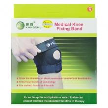 康祝 膝部医用固定带 KD4617型 M号
