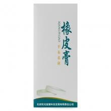 阳光宜康 橡皮膏 1.0cm*500cm*1卷
