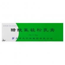 太平洋 醋酸氟轻松乳膏 10g:2.5mg