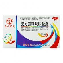 贵州百灵 复方氨酚烷胺胶囊 12粒