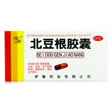 伊春药业 北豆根胶囊 20粒