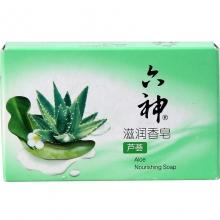 六神 芦荟滋润香皂 125克