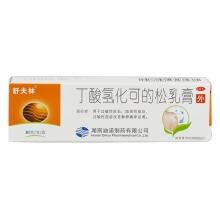 舒夫林 丁酸氢化可的松乳膏 10g