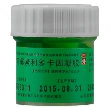 方明药业 林可霉素利多卡因凝胶 10g