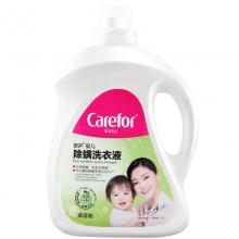爱护 婴儿除螨洗衣液 3L