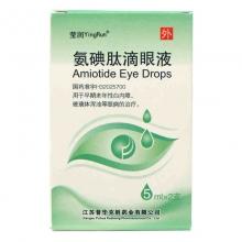 莹润 氨碘肽滴眼液 5毫升*2支/盒