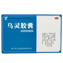 佐力药业 乌灵胶囊 0.33g*27粒