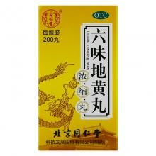 同仁堂 六味地黄丸 200丸(浓缩丸)