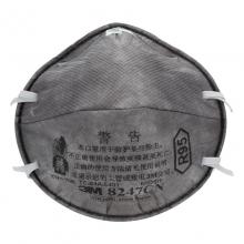 3M 防颗粒物口罩8247CN 8247CN  1个