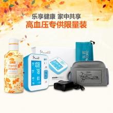 乐普 乐享健康限量装 乐普B02血压计1台+适配器1个+乐普洗手液(活力橙)1瓶
