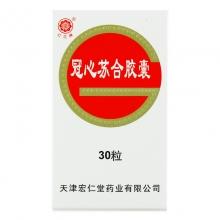 红花牌 冠心苏合胶囊 0.35g*30粒