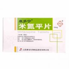 康多宁 米氮平片 15mg*10片