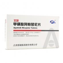 艾坦 甲磺酸阿帕替尼片 0.425g*7片*2板