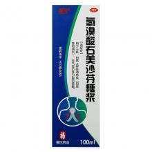 福乐药业 氢溴酸右美沙芬糖浆 100ml
