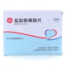 上海信谊 盐酸胺碘酮片 0.2g*24片
