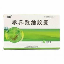 绿因药业 参丹散结胶囊 0.4g*48粒