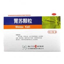 扬子江药业 胃苏颗粒 5g*9袋(无糖型)