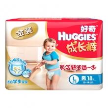 好奇 金装男宝宝成长裤 L18片