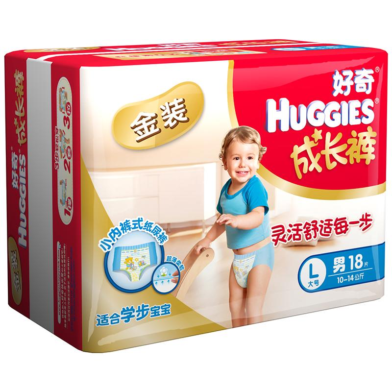 好奇 金装男宝宝成长裤