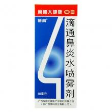 博科 滴通鼻炎水喷雾剂 10ml