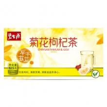碧生源 菊花枸杞茶 2.5g*25袋