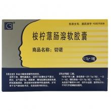 切诺 桉柠蒎肠溶软胶囊 0.12g*18粒