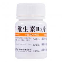 维福佳 维生素B2片 5mg*100片