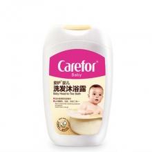爱护 婴儿洗发沐浴露 200ml