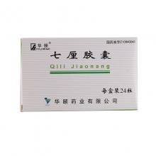 华颐药业 七厘胶囊 0.5g*24粒