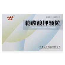 北华 枸橼酸钾颗粒 2.0g*20袋