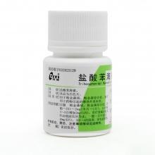 帝益 盐酸苯海索片 2mg*100片