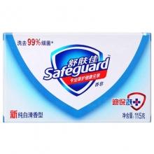舒肤佳 新纯白清香型香皂 115g