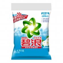 碧浪 茉莉洗衣粉 1.7kg*2袋