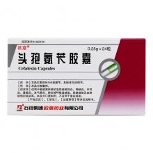 石药 头孢氨苄胶囊 0.25g*24粒