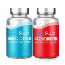 活力之源套装 辅酶Q10软胶囊 1瓶+纳豆红曲胶囊 1瓶