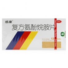 感康 复方氨酚烷胺片