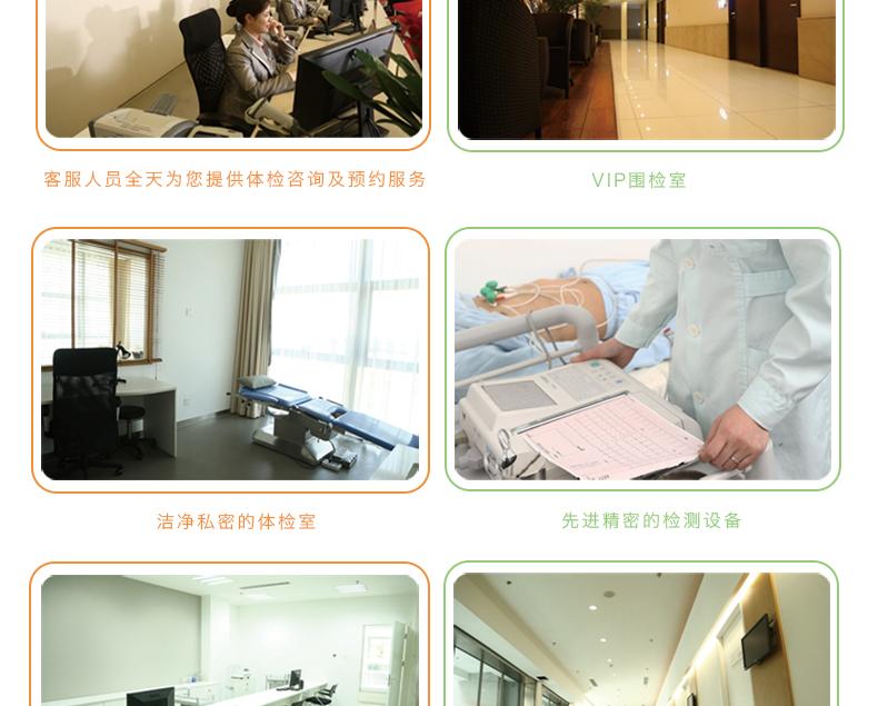 护生堂-乐健体检790_08.jpg